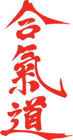 Aikido Kobukai - Aikido en Barcelona - Kirajana Aikido - Rojo